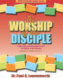 The Worship of the Disciple (Romans)